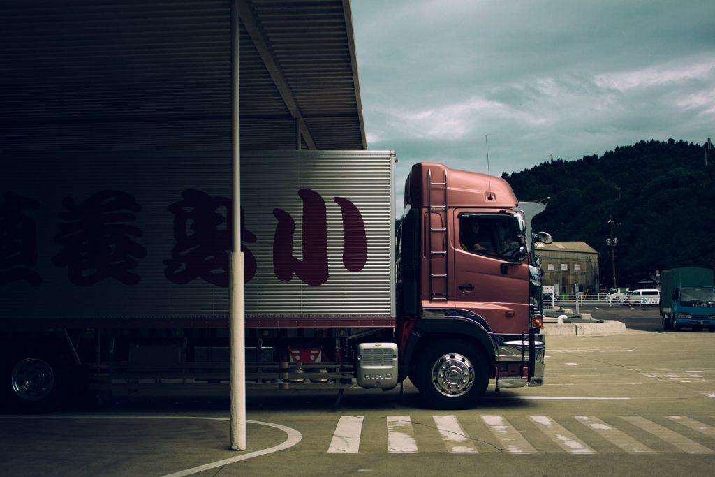 Big Data Analytics in Logistics